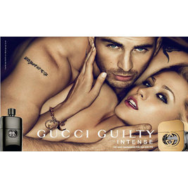 Gucci Guilty Intense Gucci